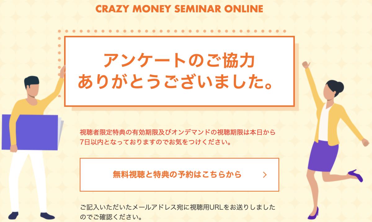 f:id:Mizutakooo:20200603180236p:plain