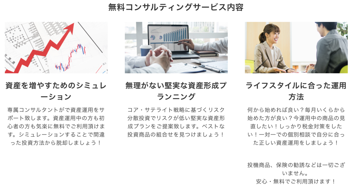 f:id:Mizutakooo:20200605092125p:plain