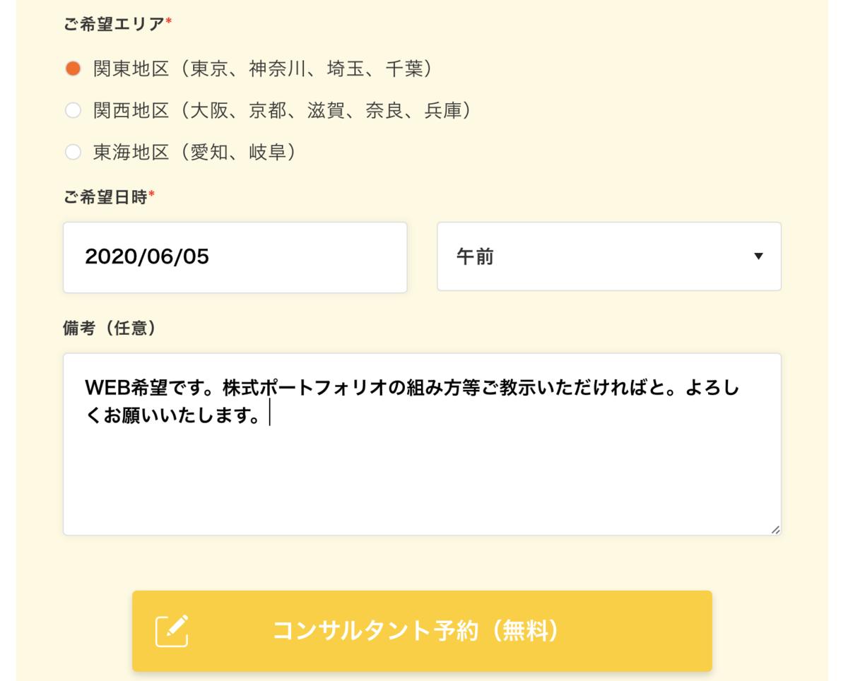 f:id:Mizutakooo:20200605092655p:plain