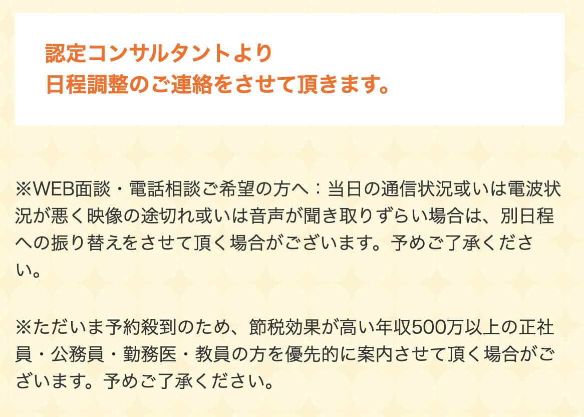 f:id:Mizutakooo:20200605092727p:plain