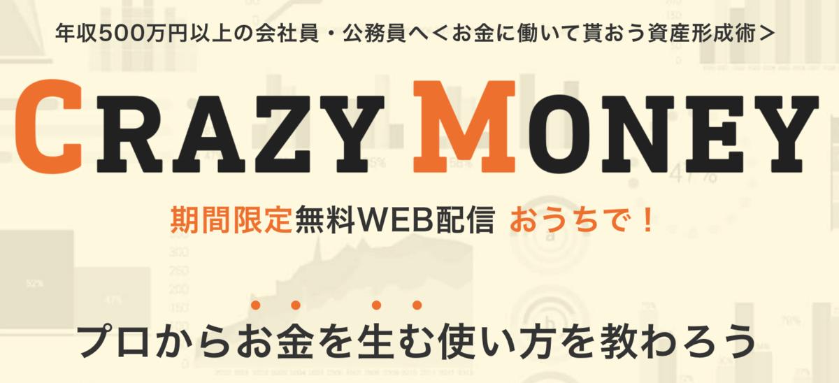 f:id:Mizutakooo:20200605094414p:plain