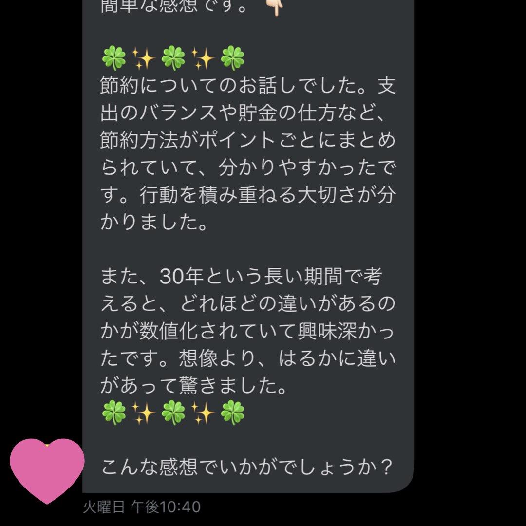 f:id:Mizutakooo:20200611094911j:plain