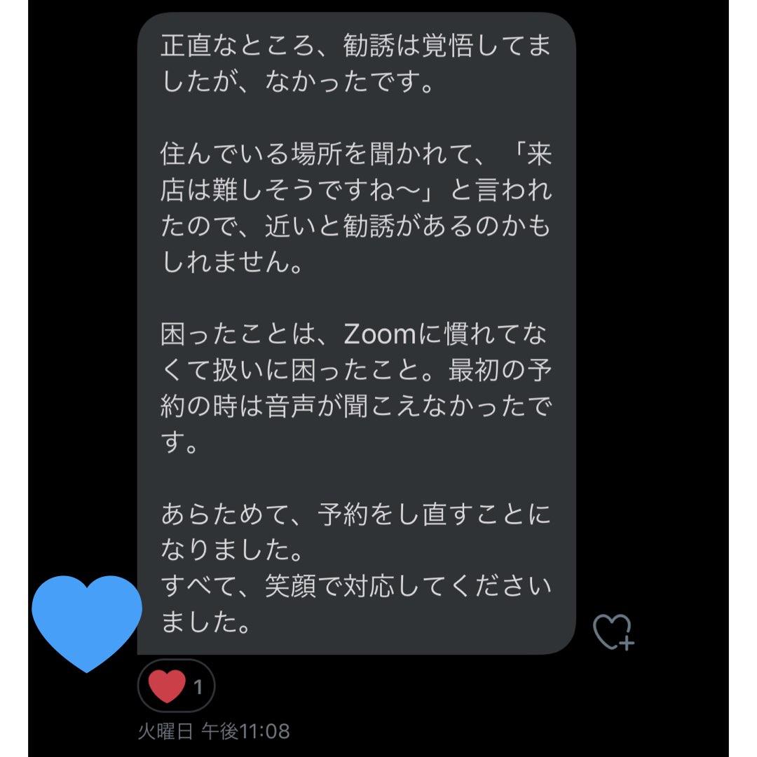 f:id:Mizutakooo:20200611113927j:plain
