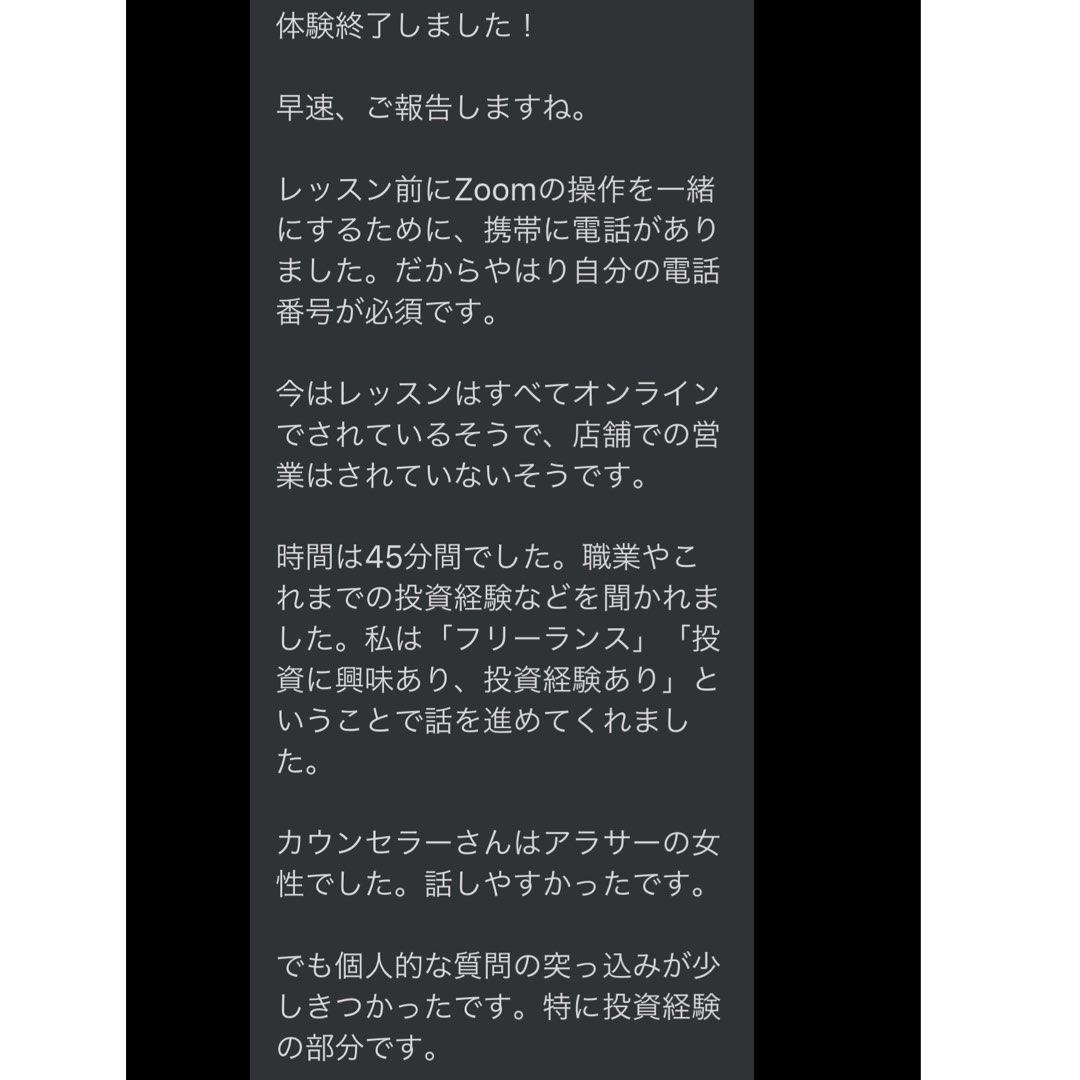 f:id:Mizutakooo:20200611114801j:plain