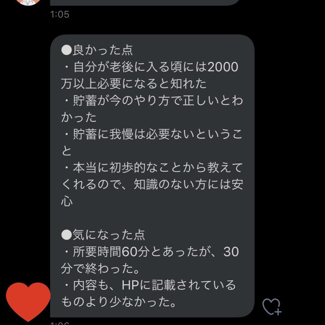 f:id:Mizutakooo:20200611115247j:plain