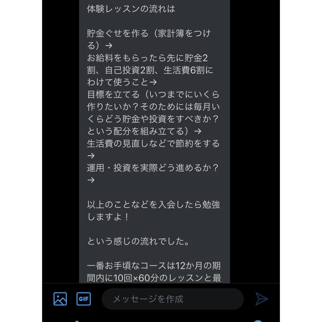 f:id:Mizutakooo:20200611115445j:plain