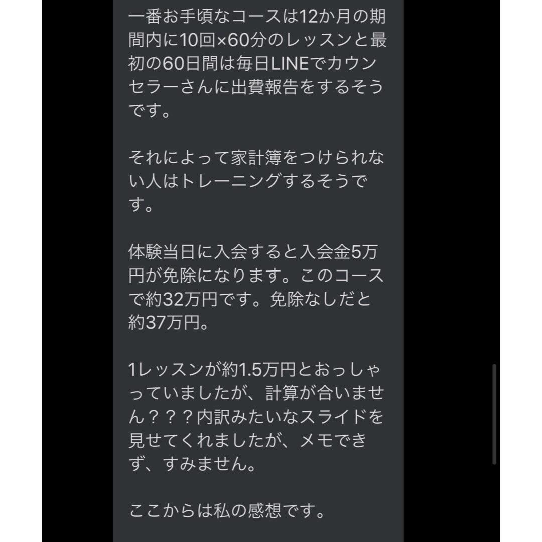 f:id:Mizutakooo:20200611115504j:plain