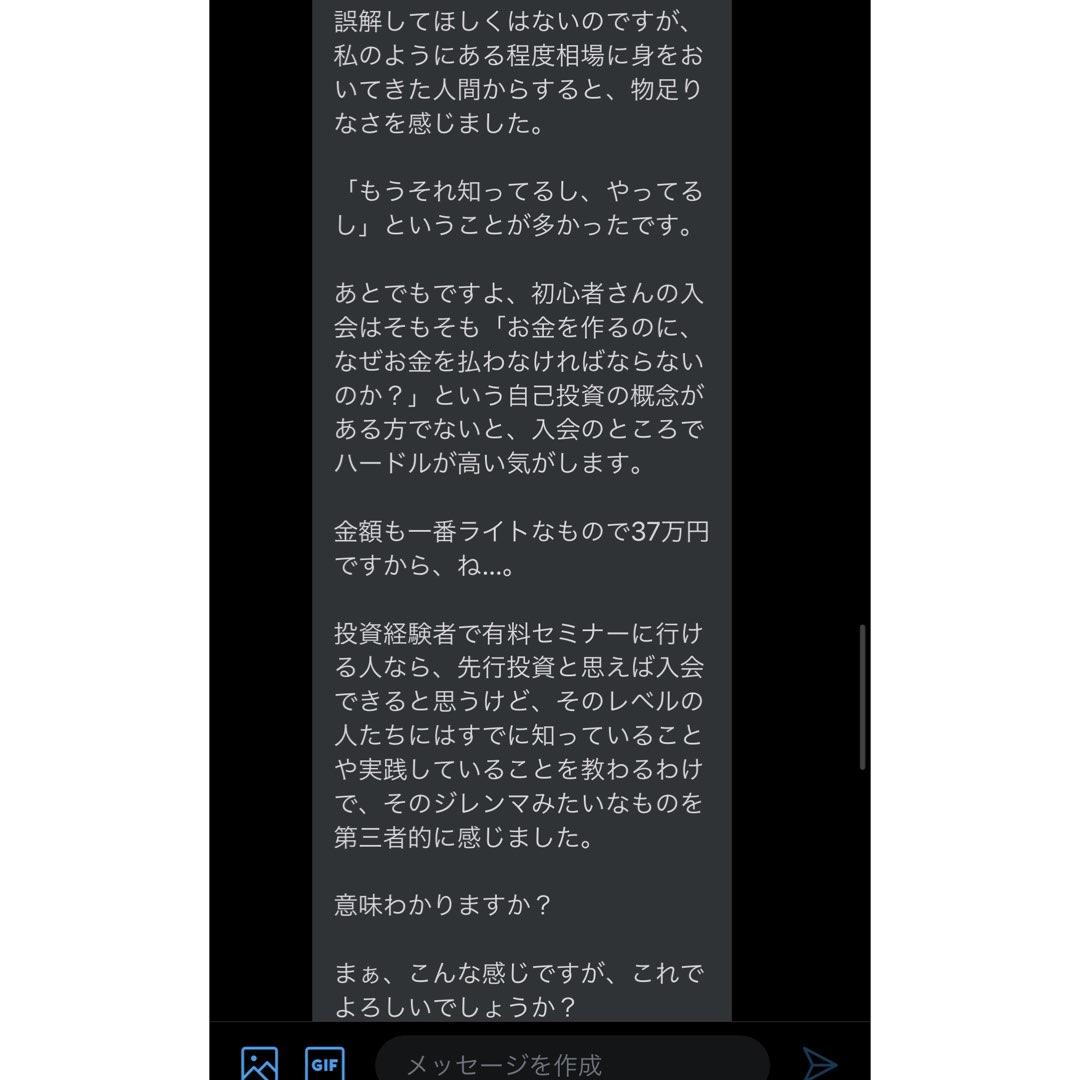 f:id:Mizutakooo:20200611115520j:plain