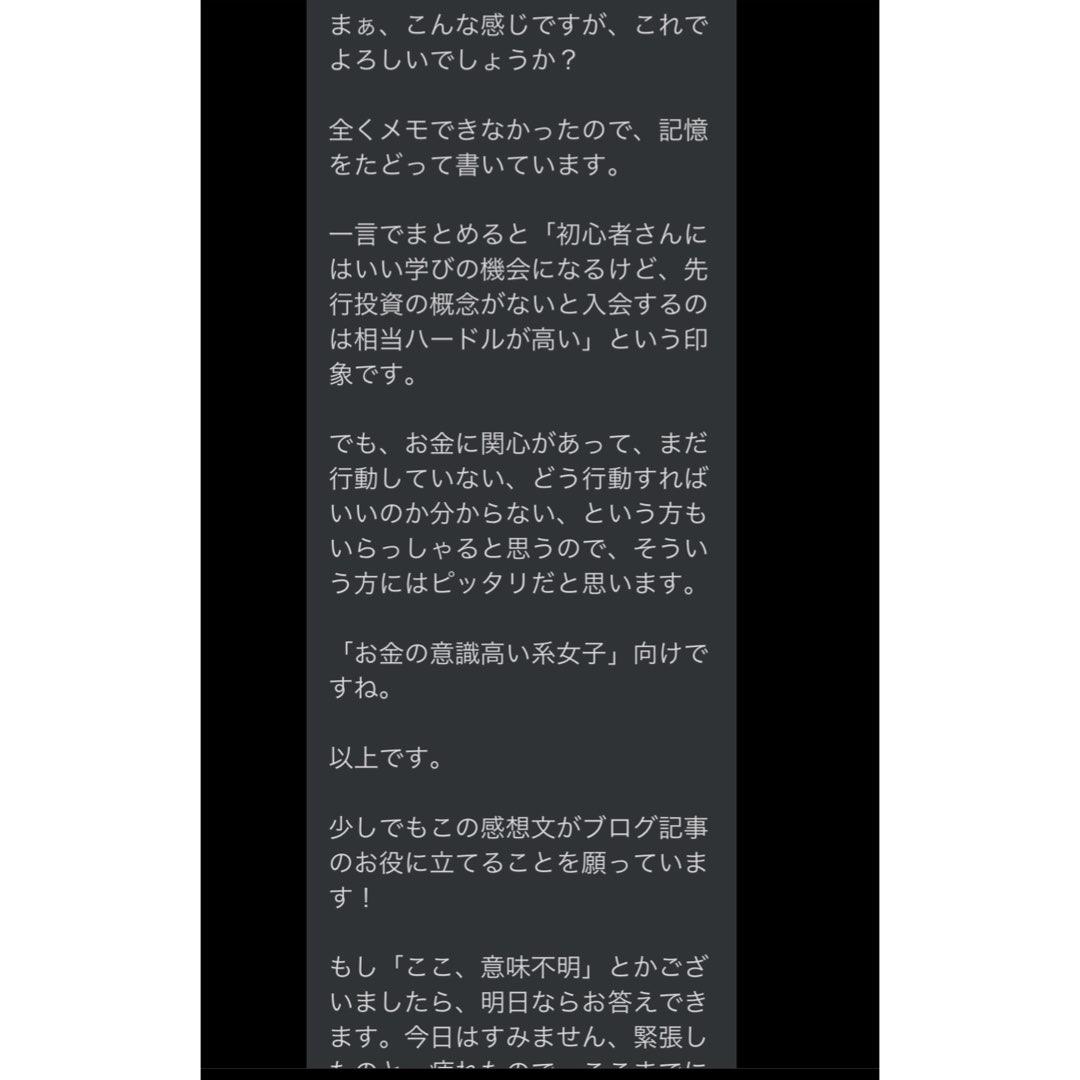 f:id:Mizutakooo:20200611115545j:plain