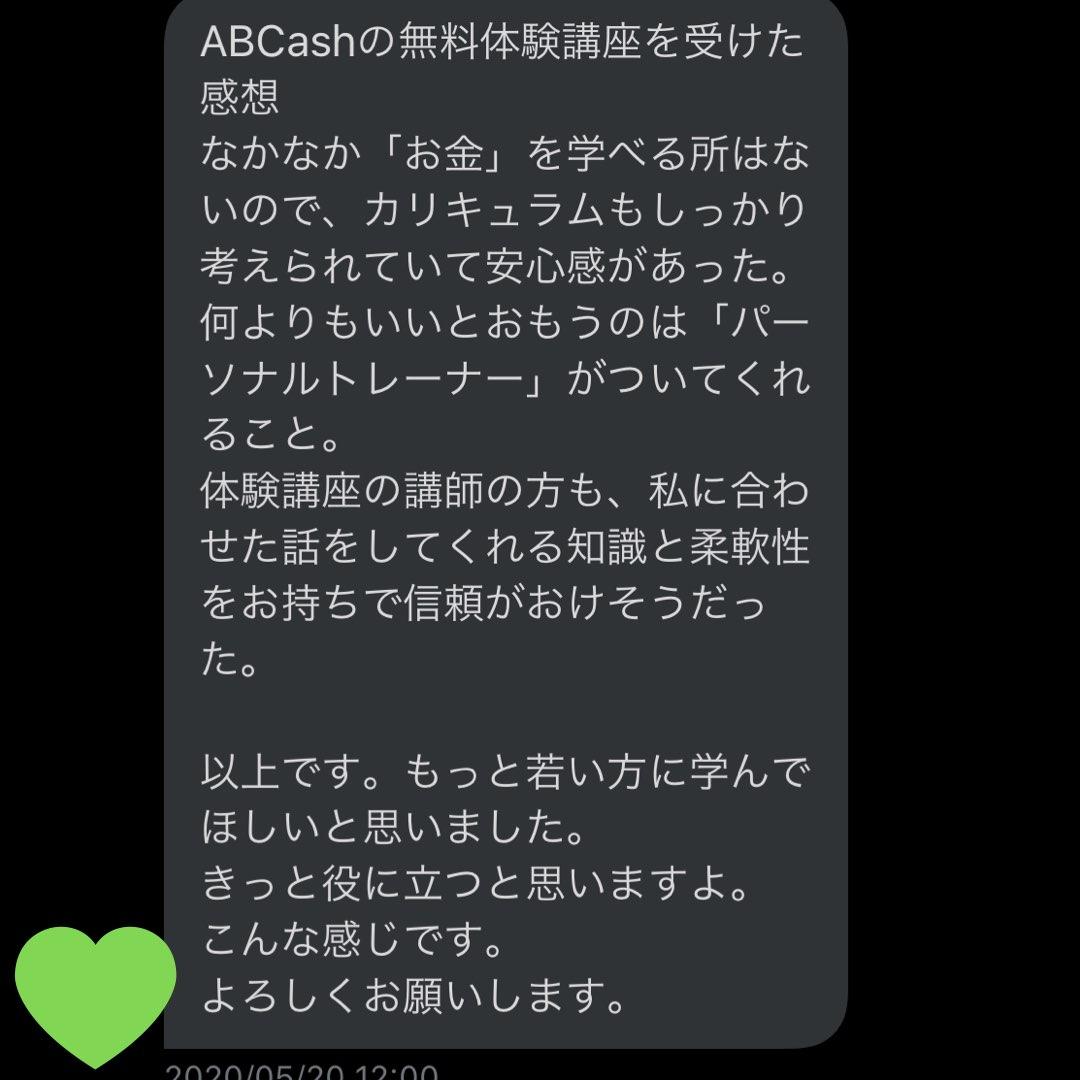 f:id:Mizutakooo:20200611120341j:plain