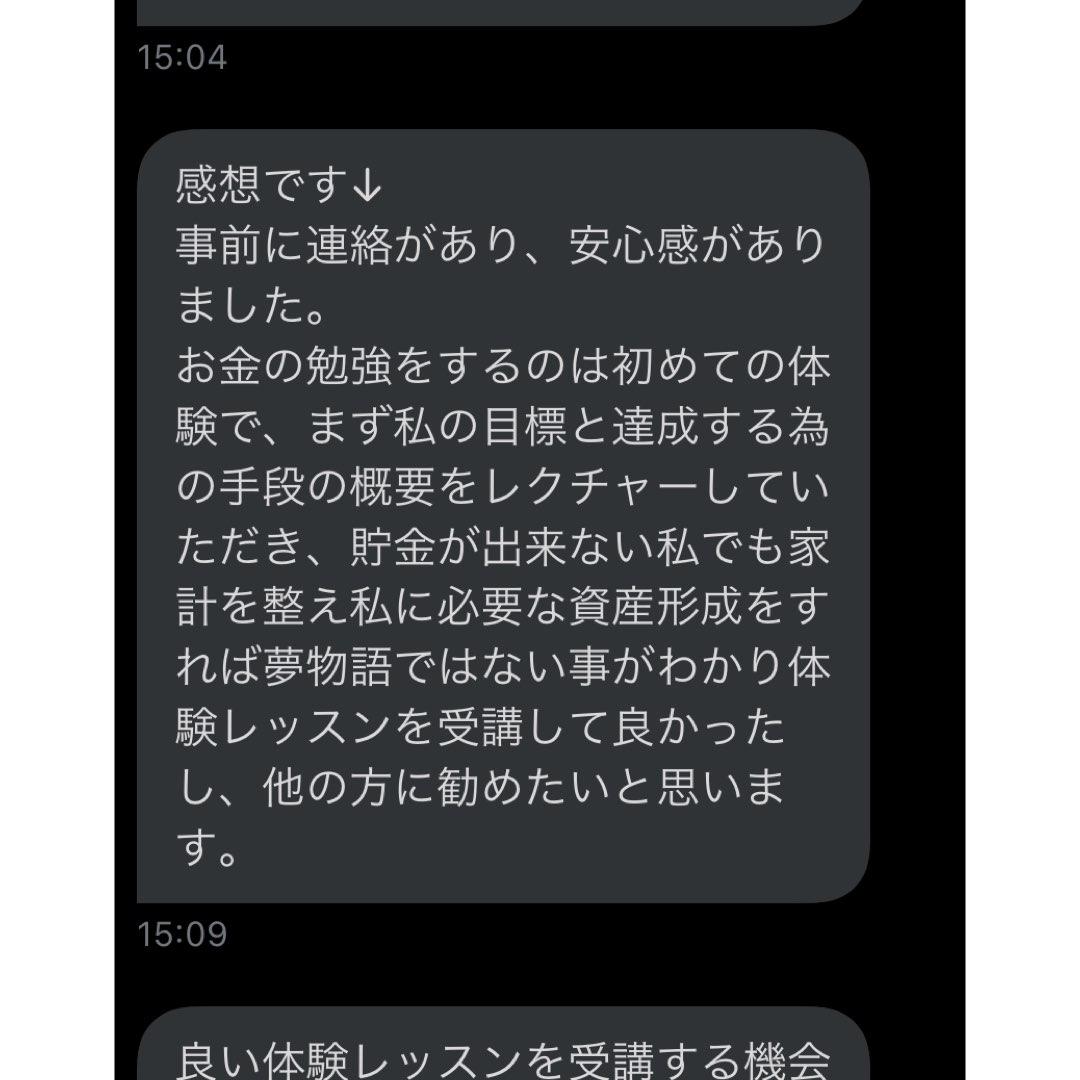 f:id:Mizutakooo:20200611120803j:plain