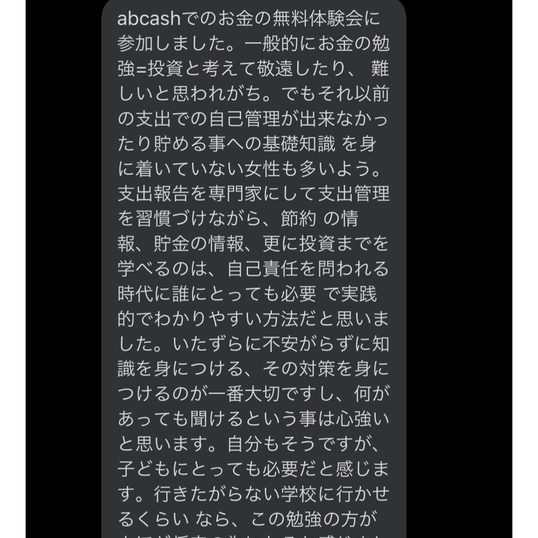 f:id:Mizutakooo:20200611121341j:plain