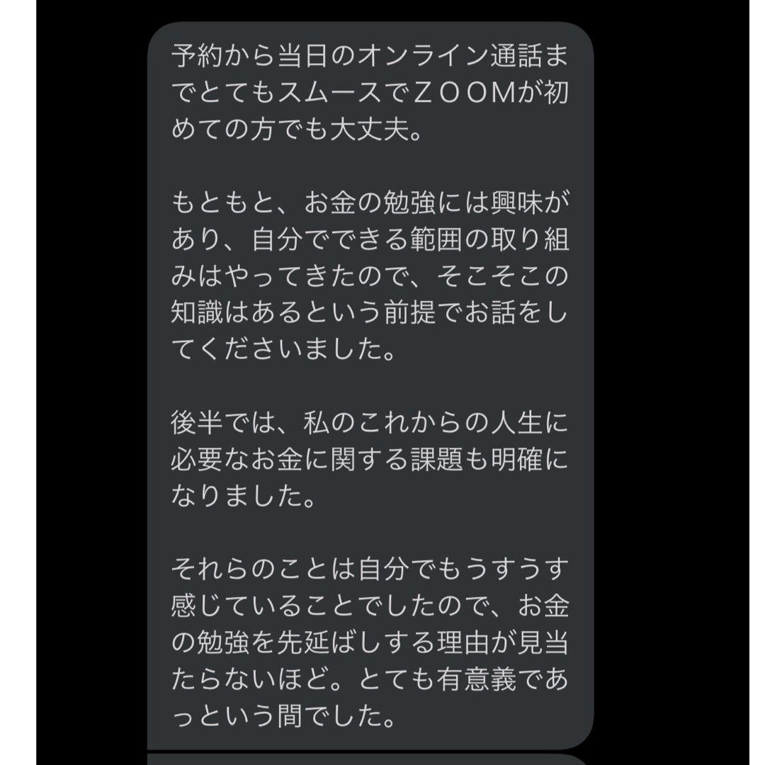 f:id:Mizutakooo:20200611121355j:plain
