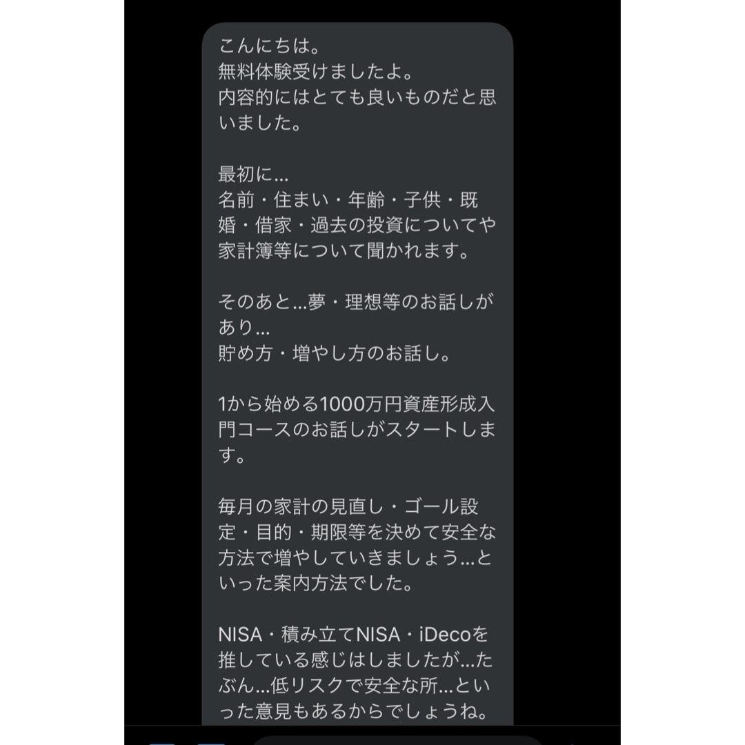 f:id:Mizutakooo:20200611122010j:plain