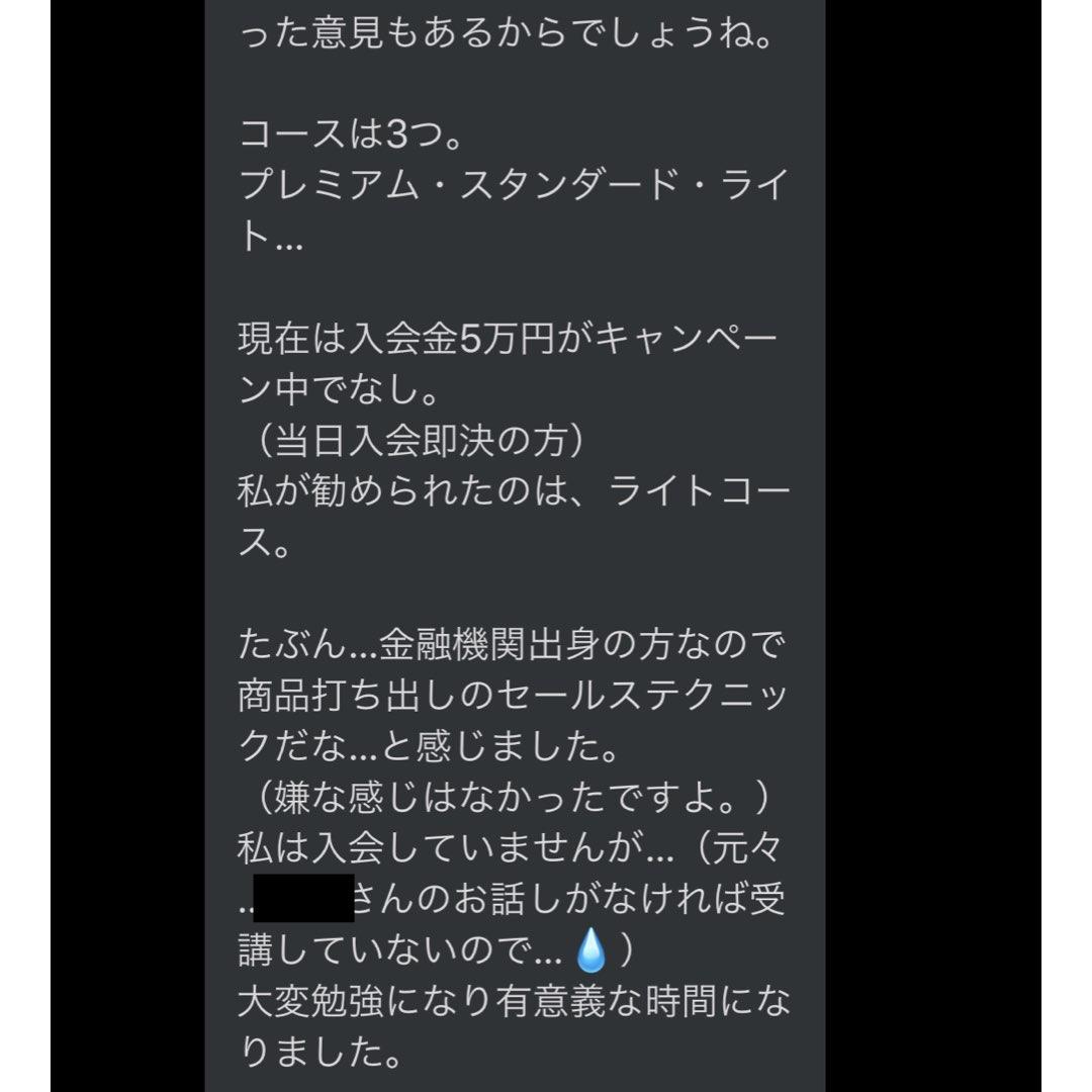 f:id:Mizutakooo:20200611122105j:plain