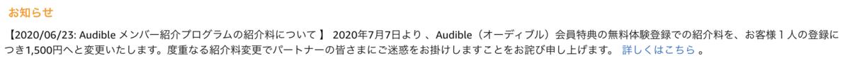 f:id:Mizutakooo:20200630154127p:plain