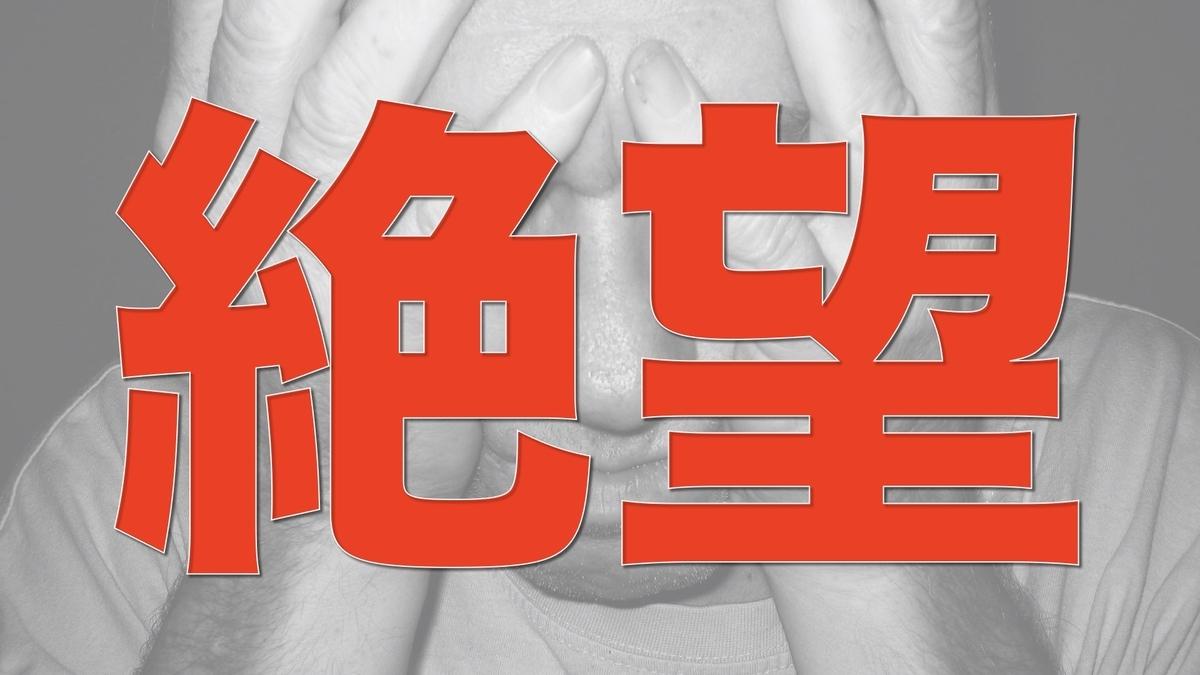 f:id:Mizutakooo:20200702101950j:plain