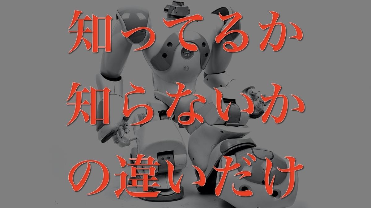 f:id:Mizutakooo:20200703194820j:plain