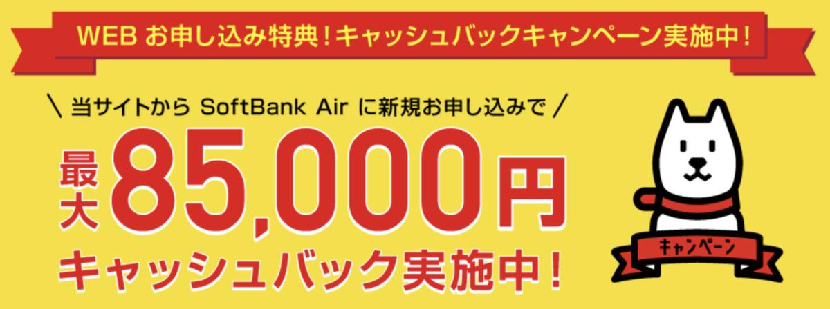 f:id:Mizutakooo:20200713094550p:plain