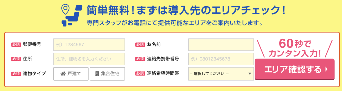 f:id:Mizutakooo:20200713100400p:plain