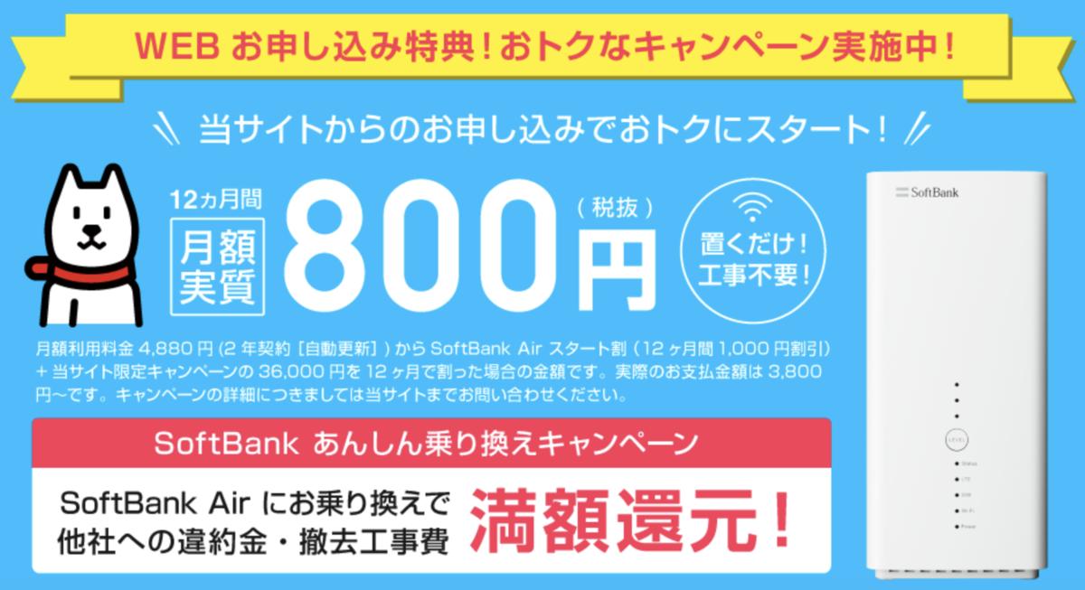 f:id:Mizutakooo:20200713102048p:plain