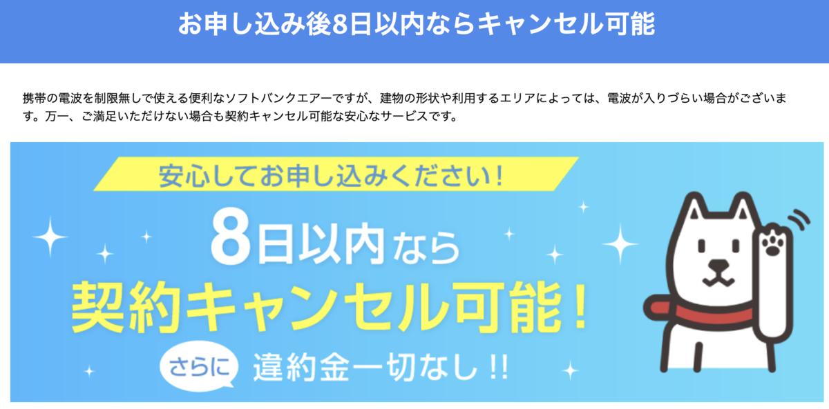 f:id:Mizutakooo:20200713103941p:plain