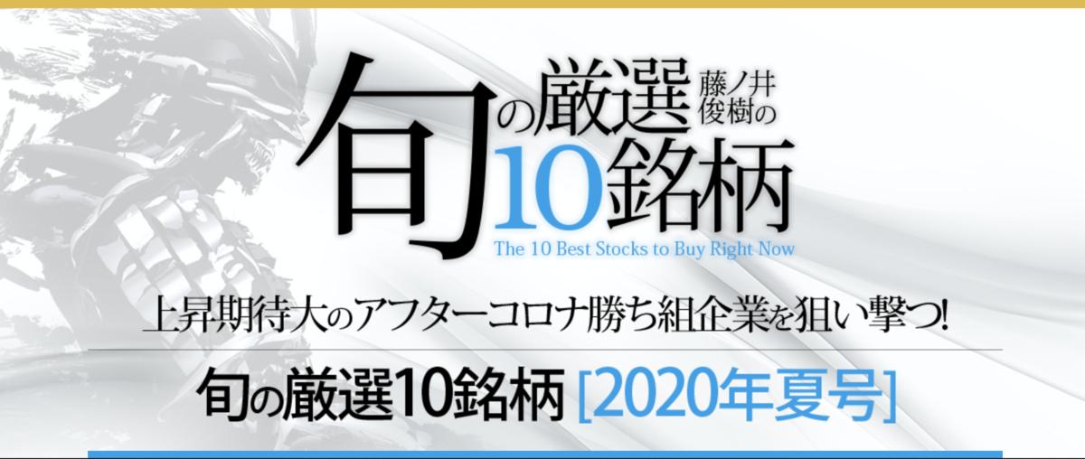 f:id:Mizutakooo:20200715140804p:plain