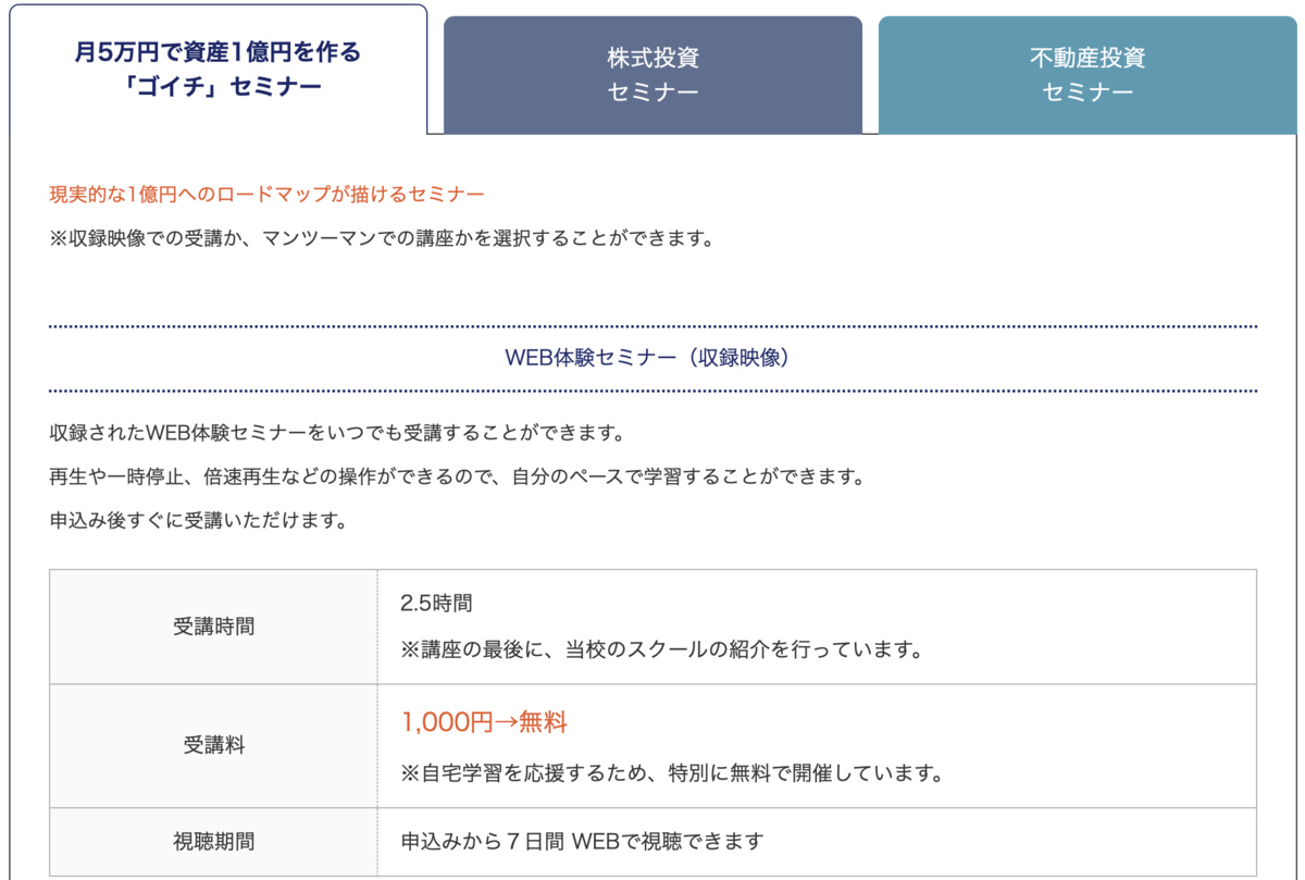 f:id:Mizutakooo:20200812094318p:plain
