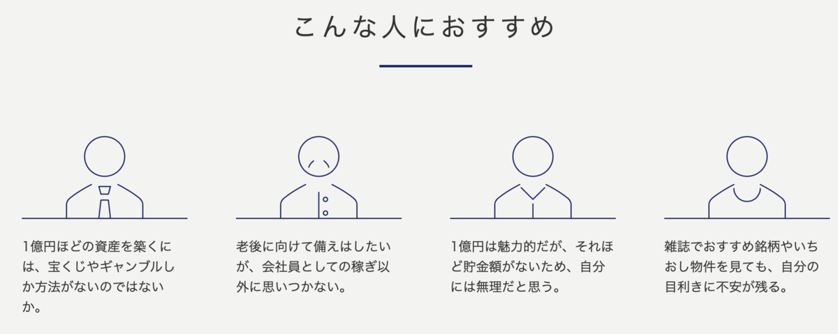 f:id:Mizutakooo:20200812100704p:plain