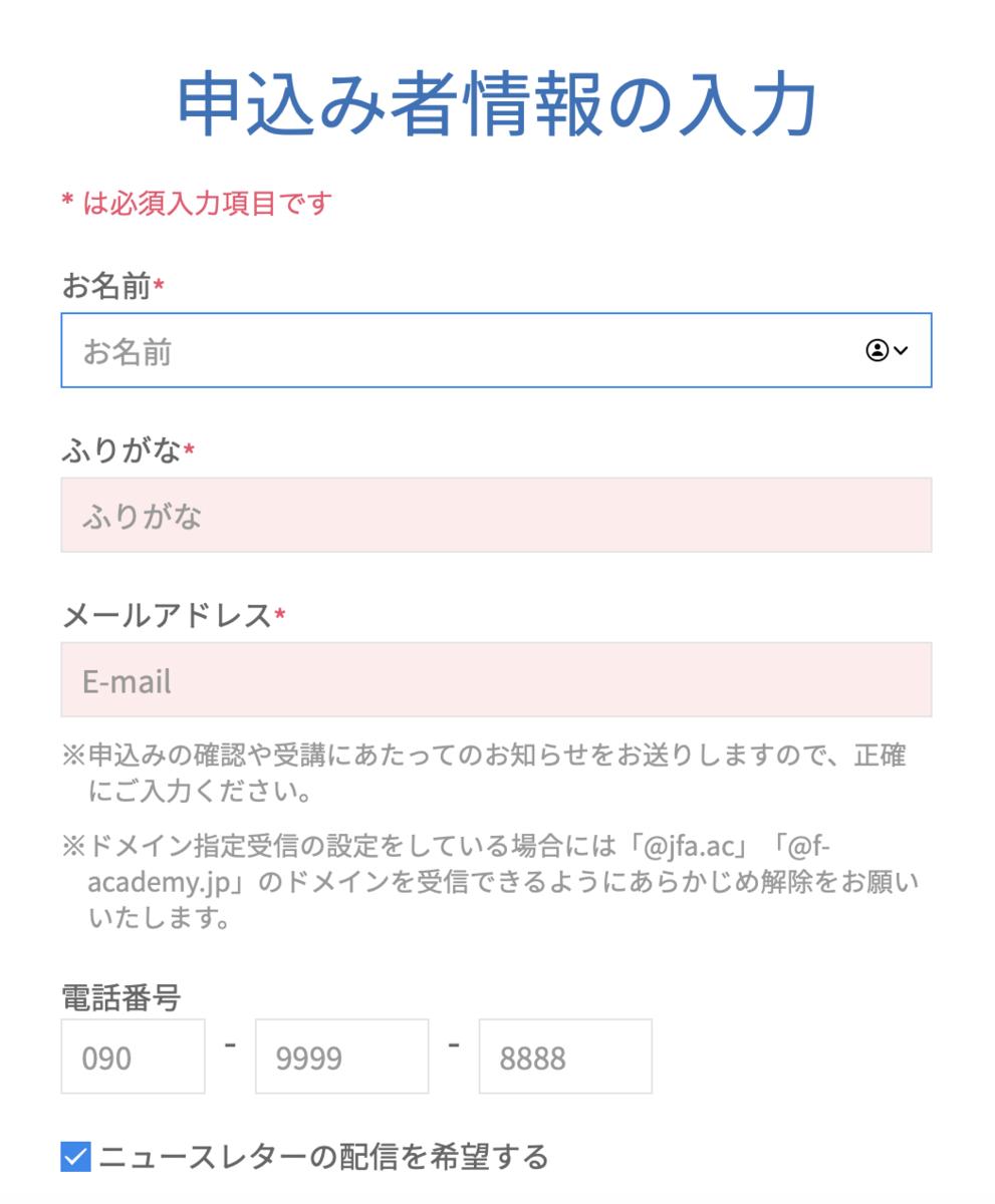 f:id:Mizutakooo:20200812101907p:plain