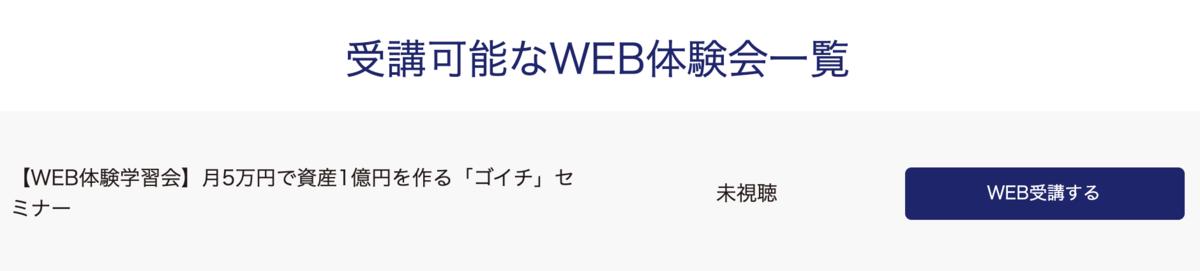 f:id:Mizutakooo:20200812102027p:plain