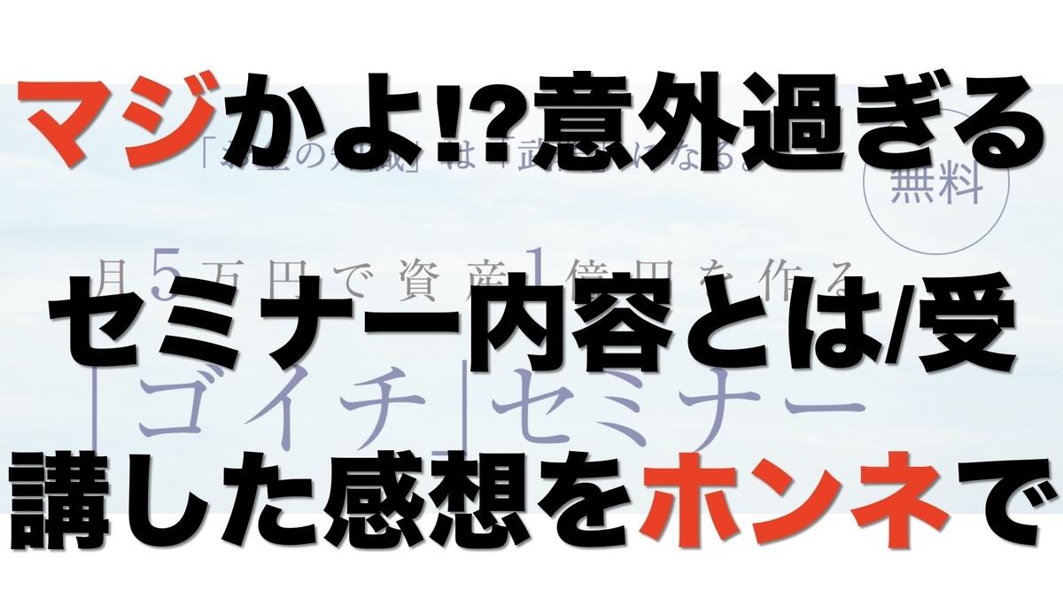 f:id:Mizutakooo:20200812104459j:plain