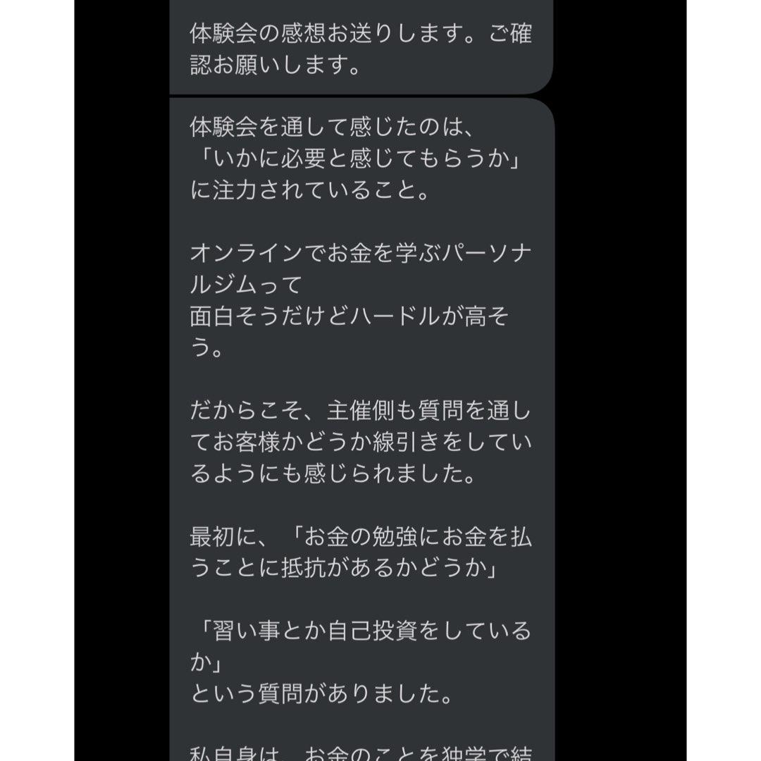 f:id:Mizutakooo:20200824095244j:plain