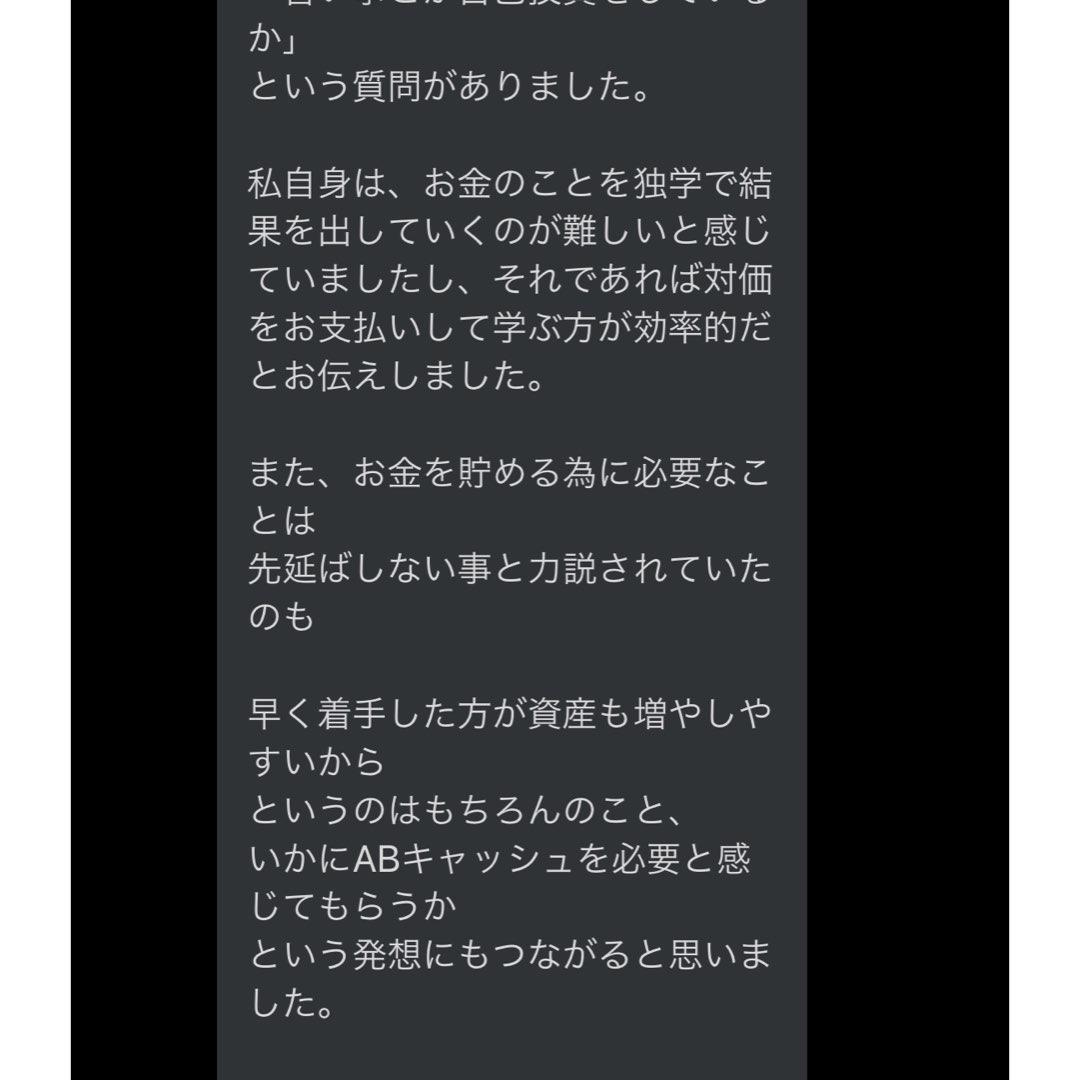 f:id:Mizutakooo:20200824095257j:plain