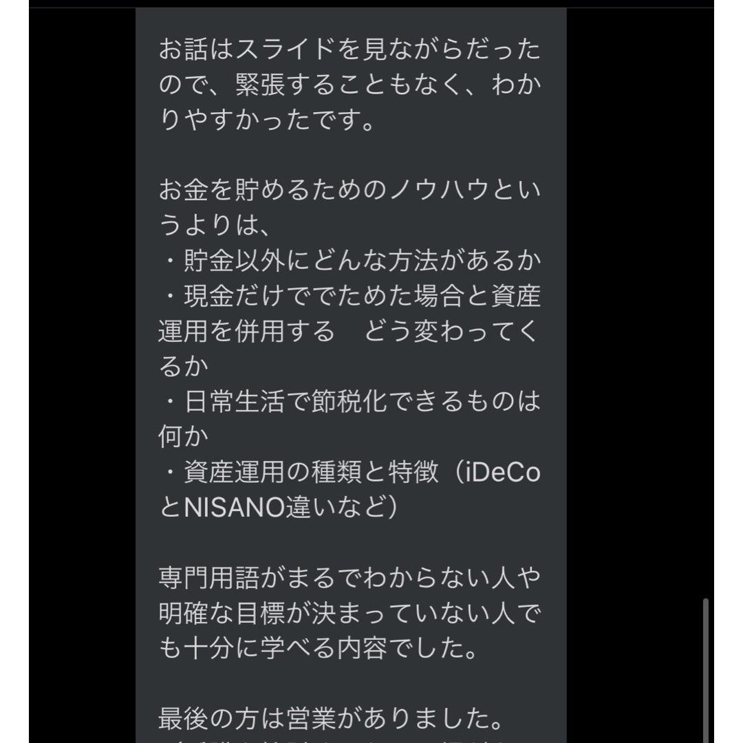 f:id:Mizutakooo:20200824095309j:plain