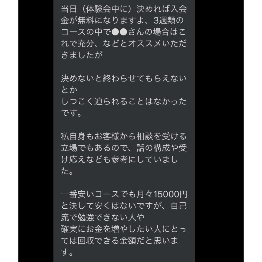 f:id:Mizutakooo:20200824095317j:plain