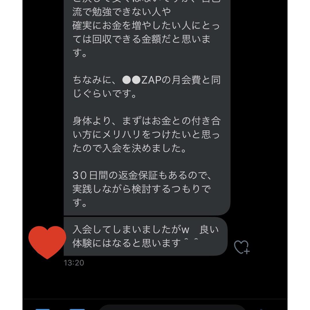 f:id:Mizutakooo:20200824095327j:plain