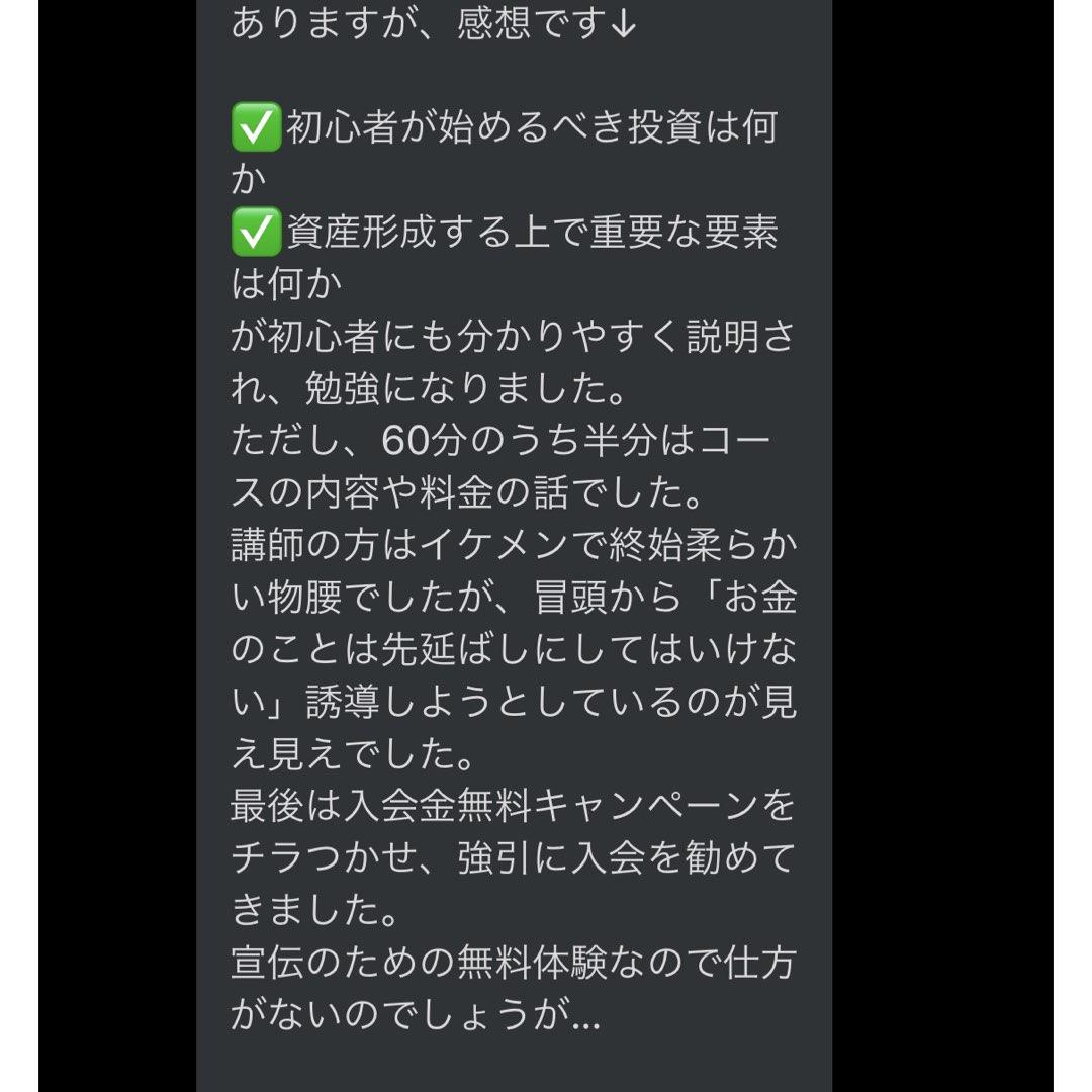 f:id:Mizutakooo:20200824100342j:plain