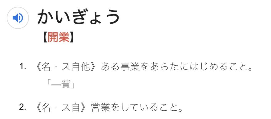 f:id:Mizutakooo:20200828065934p:plain