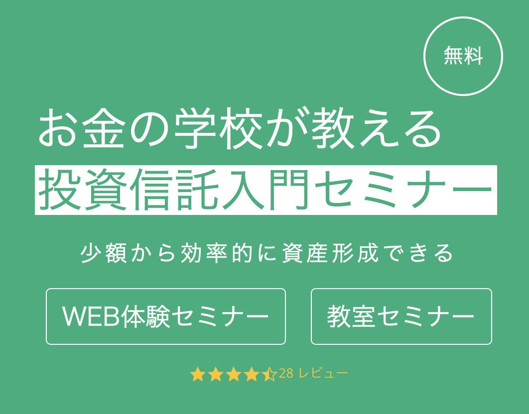 f:id:Mizutakooo:20200903143340p:plain
