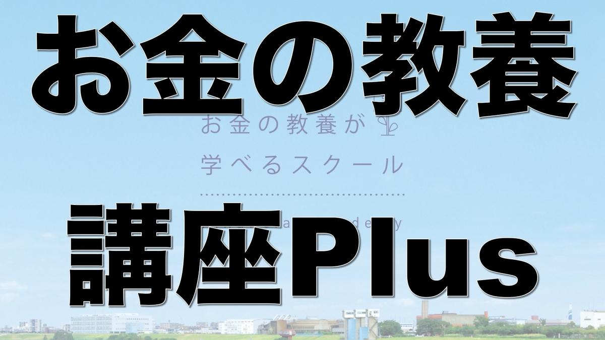 f:id:Mizutakooo:20200904095643j:plain