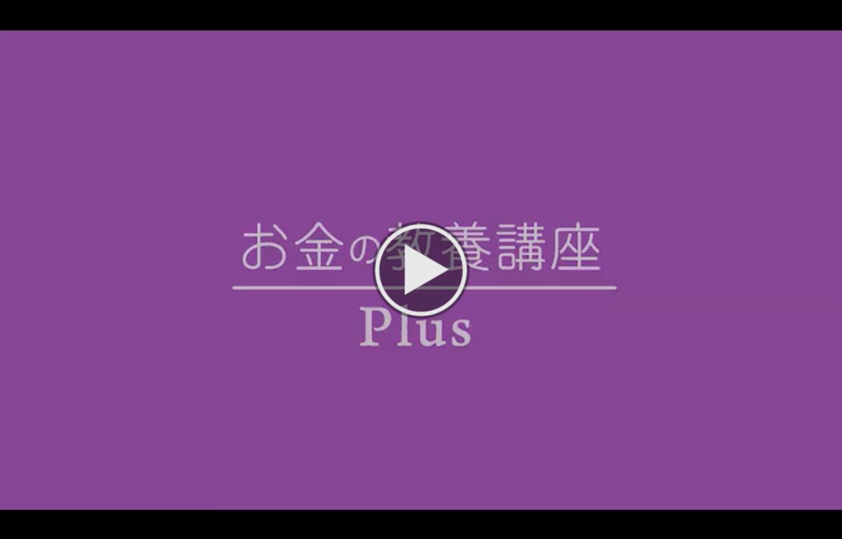 f:id:Mizutakooo:20200905080722p:plain