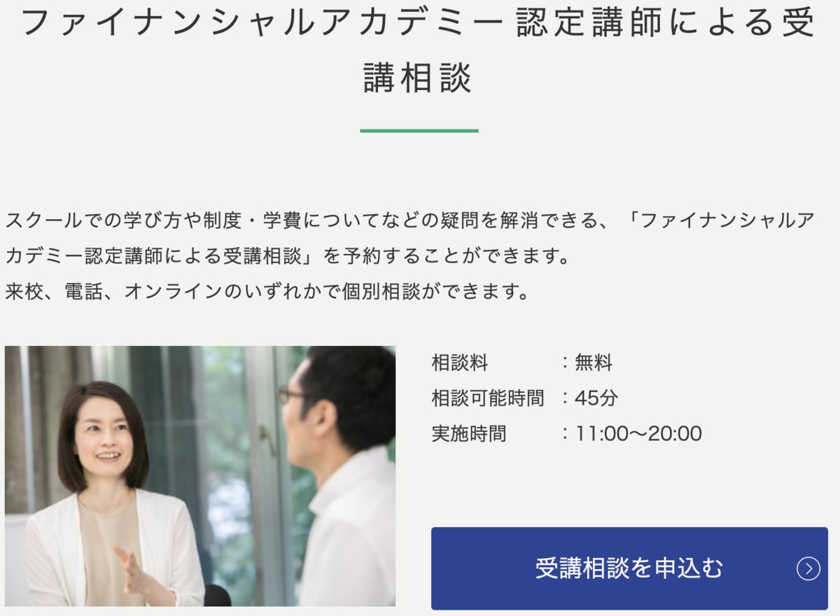 f:id:Mizutakooo:20200907094457p:plain