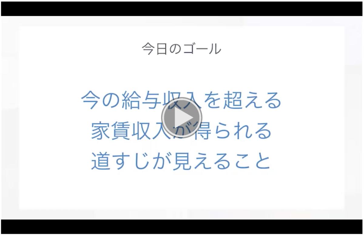 f:id:Mizutakooo:20200907113918p:plain