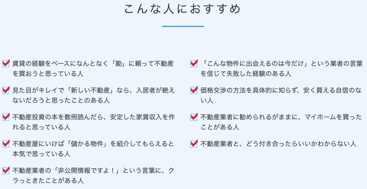 f:id:Mizutakooo:20200907122141p:plain