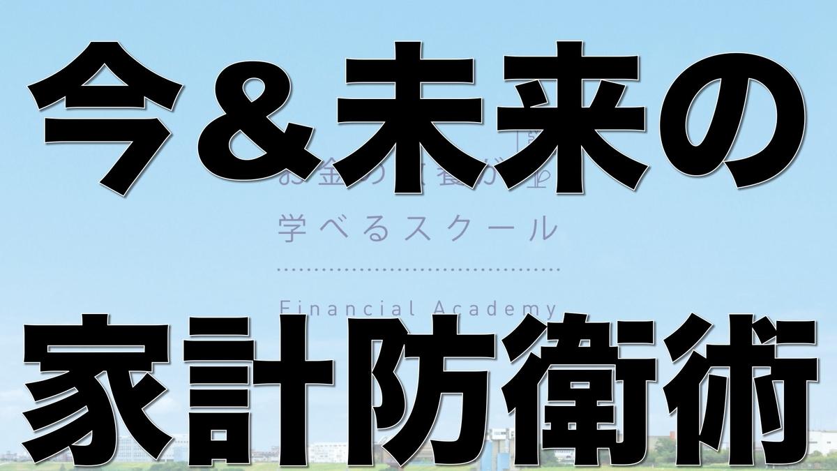 f:id:Mizutakooo:20200908105934j:plain
