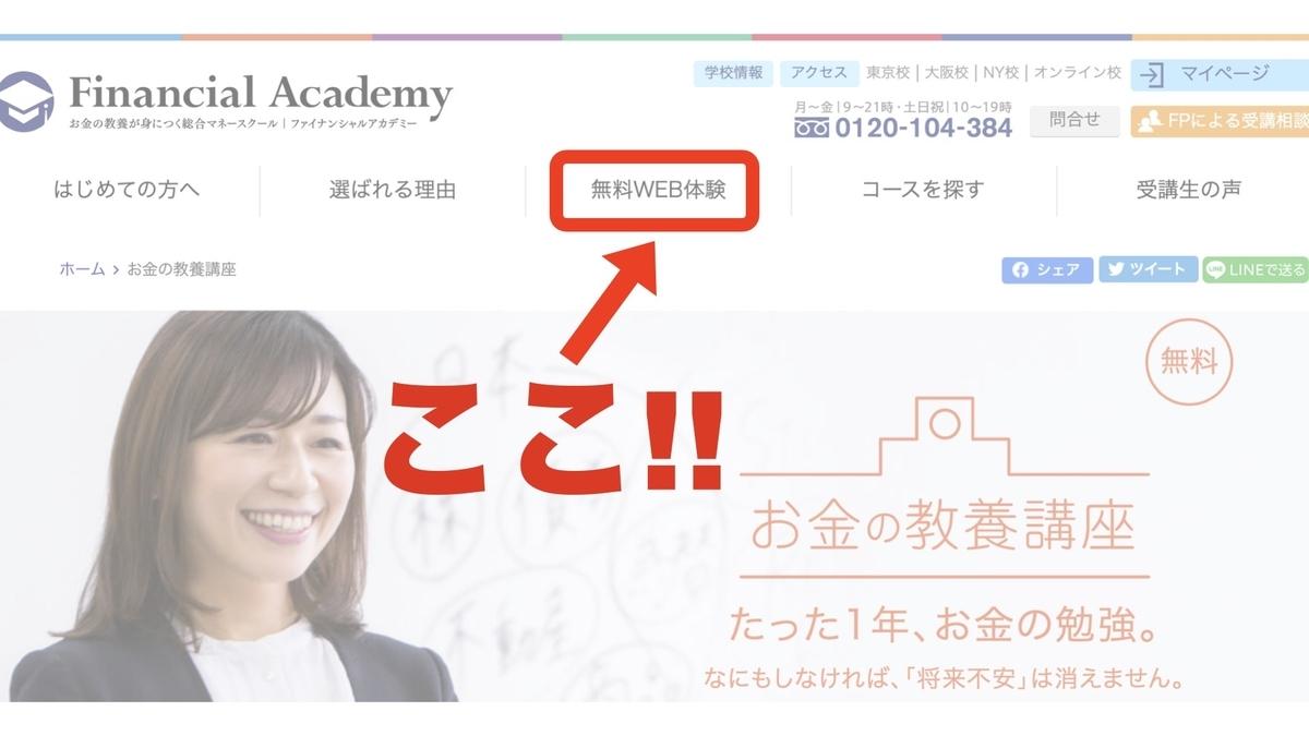 f:id:Mizutakooo:20200908163741j:plain