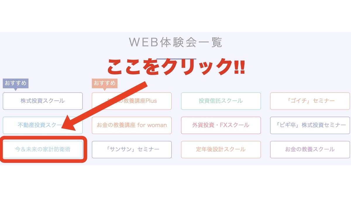 f:id:Mizutakooo:20200908163959j:plain