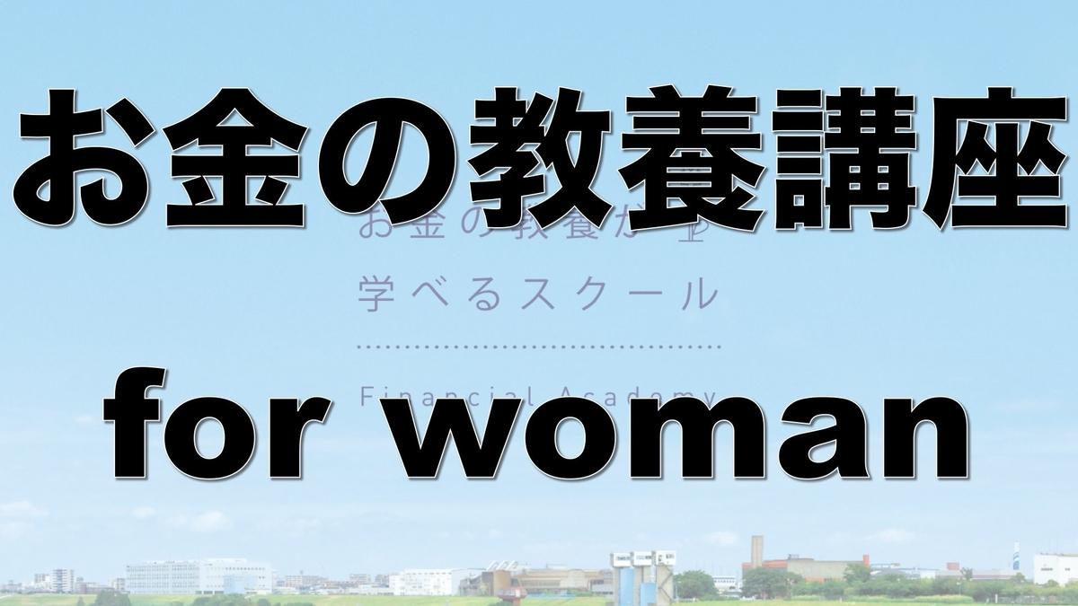 f:id:Mizutakooo:20200909103105j:plain