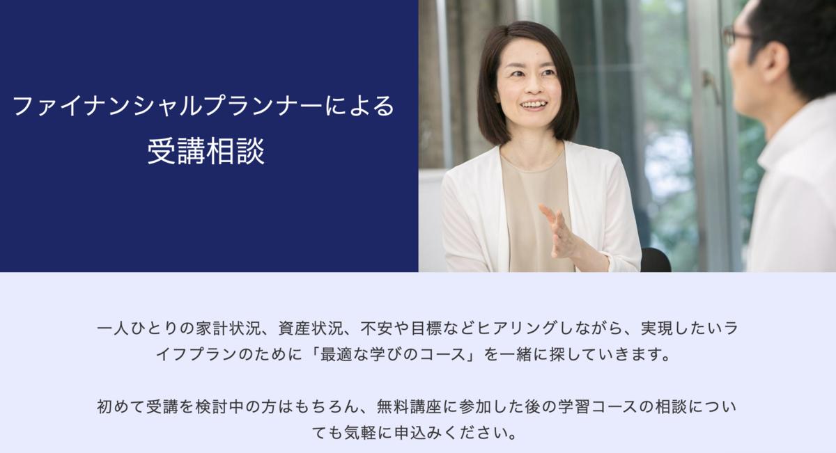 f:id:Mizutakooo:20200909103349p:plain